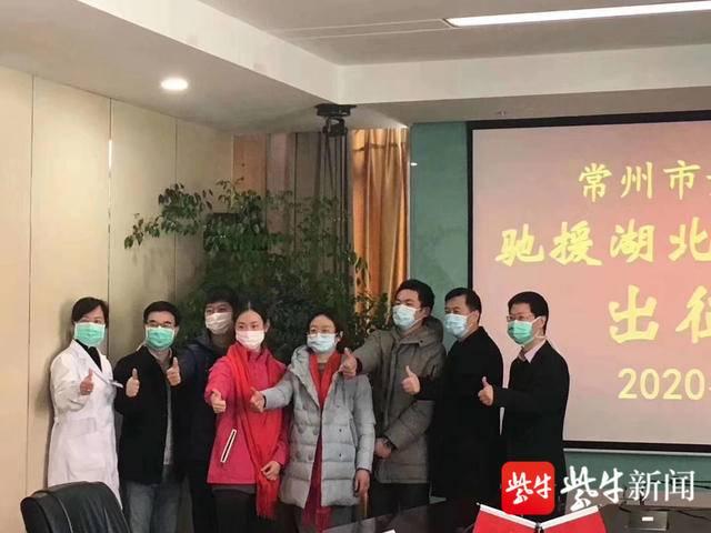【视频】刚刚,江苏常州30名医务工作者集结完毕,驰援湖北!