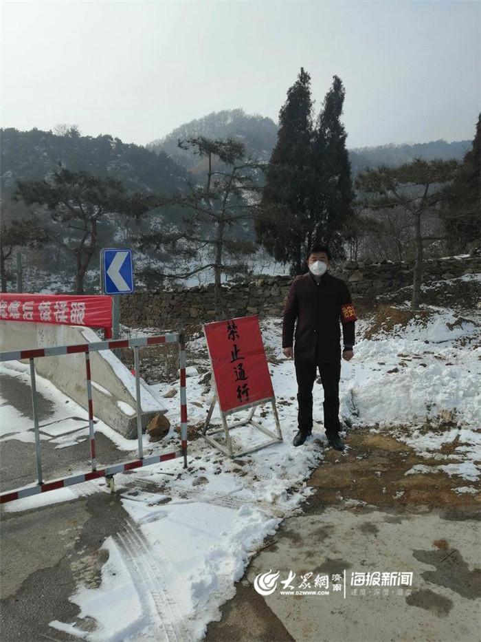 莱芜区大王庄镇:引领示范聚合力,模范带头战疫情