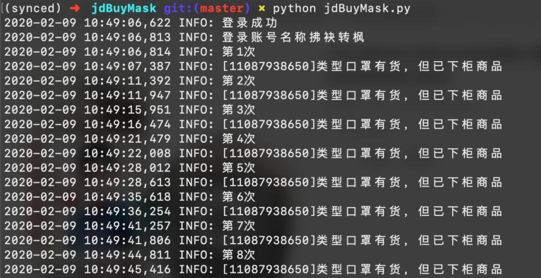 http://www.reviewcode.cn/yunjisuan/117069.html