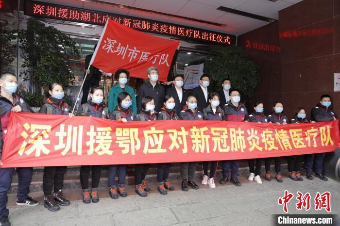 由13名医护人员组成的深圳首批支援湖北医疗队9日出征。 深卫信 摄