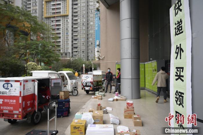 2月5日,广州华港花园在小区路口设立的快递外卖领取点。<a href=http://www.sun0758.com/news/guangdong/ target=_blank class=infotextkey>广东</a>省住建厅日前印发《<a href=http://www.sun0758.com/news/guangdong/ target=_blank class=infotextkey>广东</a>省物业管理区域新型冠状病毒感染的肺炎疫情防控工作指引(试行)》,要求物业服务企业管理的项目按此指引执行疫情防控工作。中新社记者 姬东 摄
