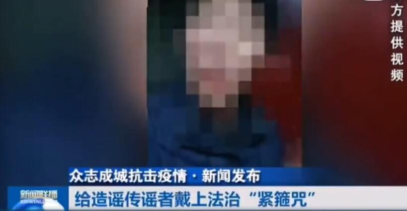内蒙古新闻联播截图(下同)