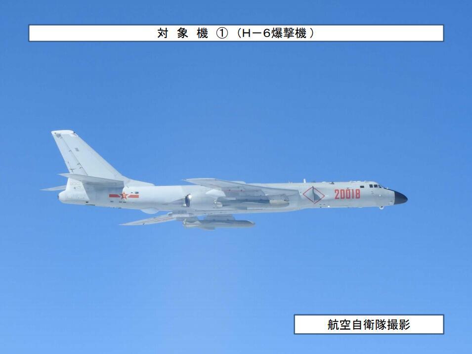 """解放军多型战机""""绕台飞行""""轰6K挂载巨大导弹出镜图片"""