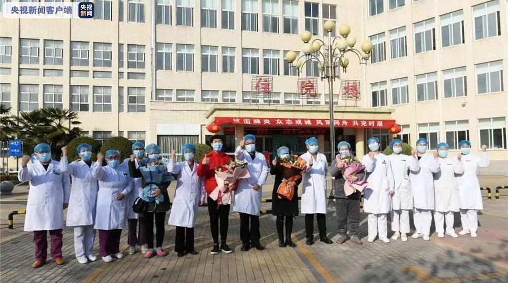 河南又有4例新冠肺炎患者治愈出院 累计治愈135例图片