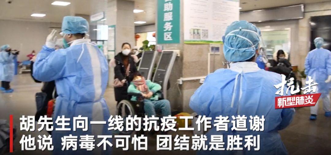 """""""武汉母女的生死20天"""":""""治愈者说""""是一种心理输氧图片"""