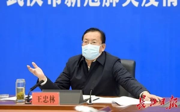"""武汉市委书记王忠林:领导要靠前指挥,当好""""领头羊""""图片"""