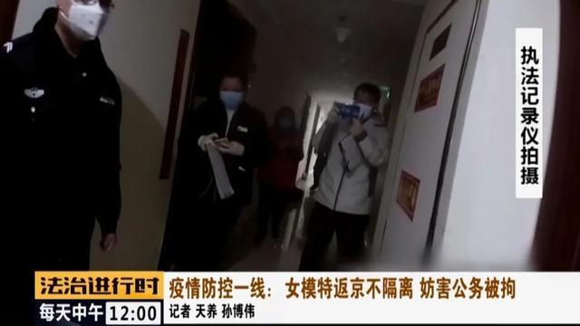 北京一社区人员排查登记时,一女子瞒报消息还掏出了刀……图片