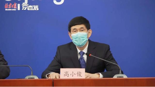 北京优化发热门诊一周接诊2万人次,发现疑似病例145例图片
