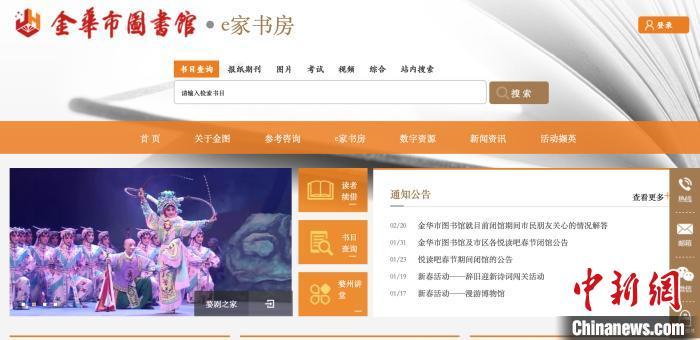 http://www.ncsnb.com/shishangchaoliu/47275.html
