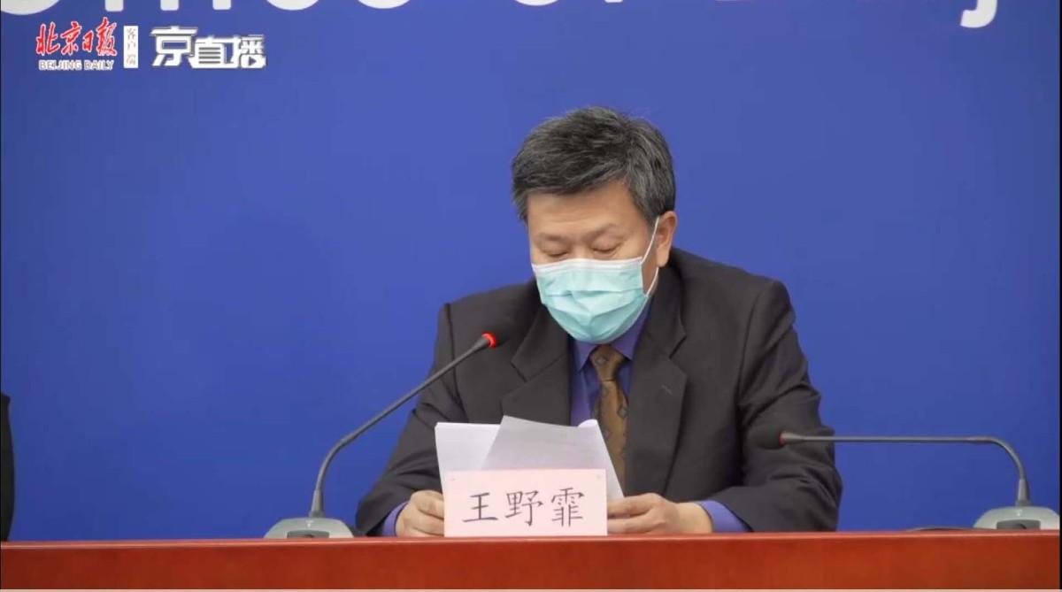 北京对疫情期间坚持营业的实体书店给予资金奖励图片