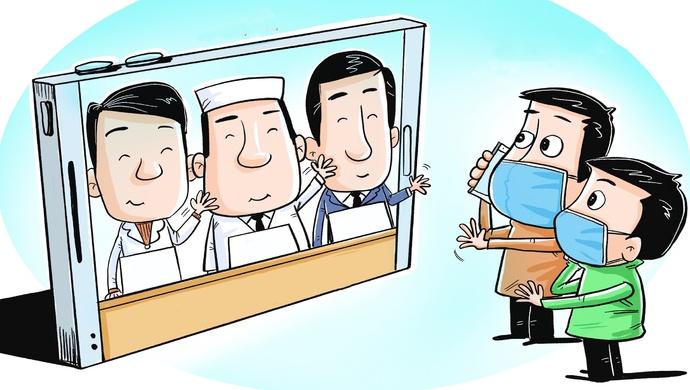 """隔离人员焦虑恐慌怎么办?上海社工""""组团""""送上远程心理服务图片"""