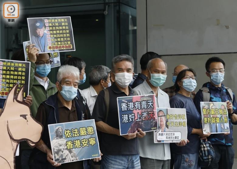"""香港市民警总外聚集 现场用""""狗头铡""""铡黎智英等人头像图片"""