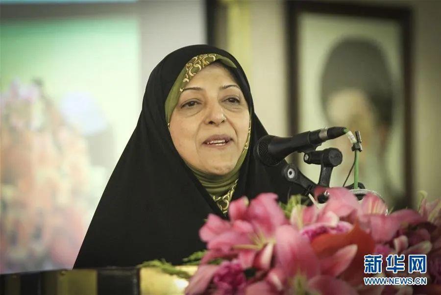 ▲2月27日,伊朗负责女性和家庭事务的女副总统玛苏梅·埃卜特卡尔被确诊感染新型冠状病毒。新华社发(艾哈迈德·哈拉比萨斯 摄)