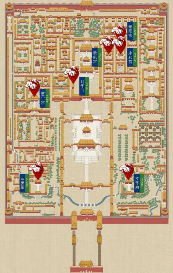 """故宫陶瓷馆将正式""""落户""""武英殿,曾""""兜兜转转""""半个故宫"""