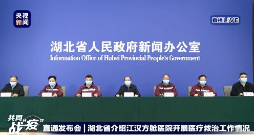 专家:方舱医院充分体现中国制度优势和中国智慧图片
