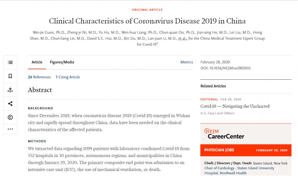 钟南山团队权威期刊发文:新冠肺炎病死率1.4%,仅1.9%患者有直接接触野生动物病史