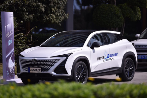 长安汽车首发L3级自动驾驶量产体验,累计测试超5000万公里