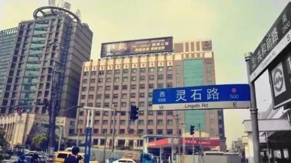"""全国唯一""""超一线电竞城市""""!""""中国电竞看上海""""不是说说而已"""