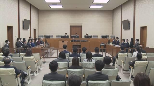 日本札幌地方法院判决国家和东京电力公司对福岛核事故避难者进行赔偿