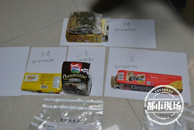 南昌:海关连续侦破2起毒品走私进境案件