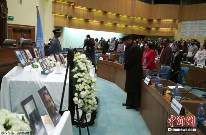 当地时间2019年4月10日,埃塞俄比亚首都亚的斯亚贝巴,埃航波音737MAX8客机坠毁一个月当天,联合国非洲经济委员会(UNCA)大楼举行纪念活动,联合国官员、遇难者家属等出席