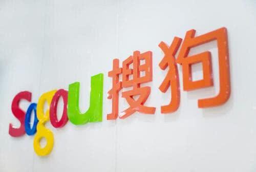 老虎证券:搜狗搜索业务不升反降 押注AI能否搏出未来?