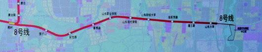 济南轨道交通8号线一期规划线路。