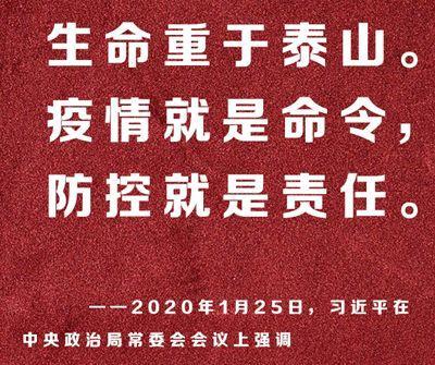 广东省民政厅办公室印发《养老机构 (老年福利院)老年人新冠肺炎防控技术方案》