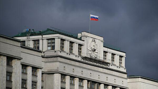 △图为俄罗斯国家杜马 图片来源:俄新社