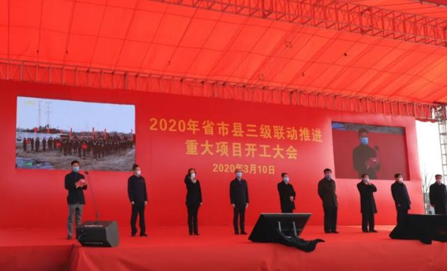 带动区域300亿元以上相关产业发展,联创光电50亿元中久激光产业项目启动