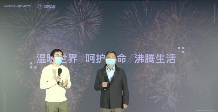 """北京汽车在线发布BEIJING汽车智能健康座舱""""Hi,Me"""""""
