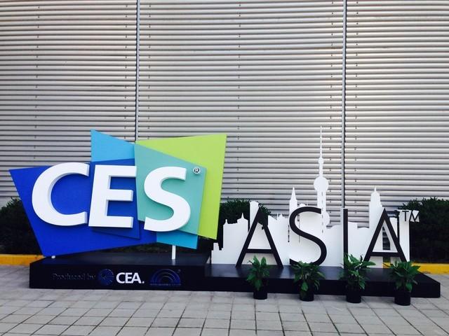 CES Asia因疫情延期举办!费用全部退回