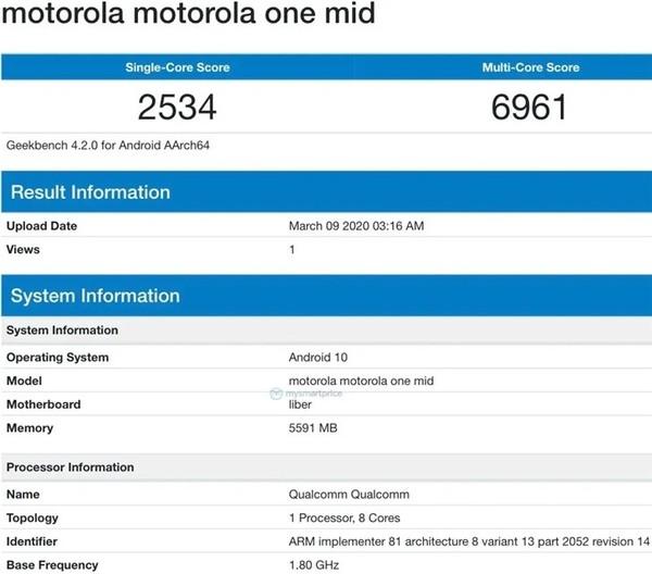 摩托罗拉OneMid曝光定位中端手机配置有点神秘