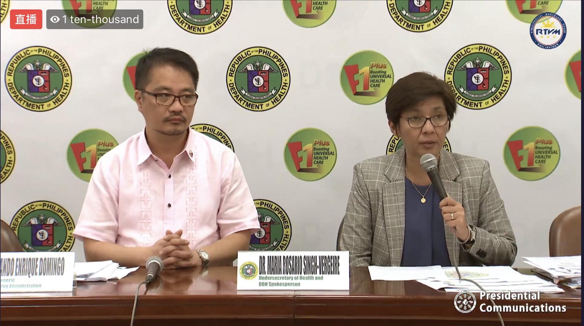 △图为菲律宾新闻部直播的菲律宾卫生部记者会的直播截图