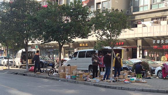http://www.xqweigou.com/dianshangjinrong/113992.html