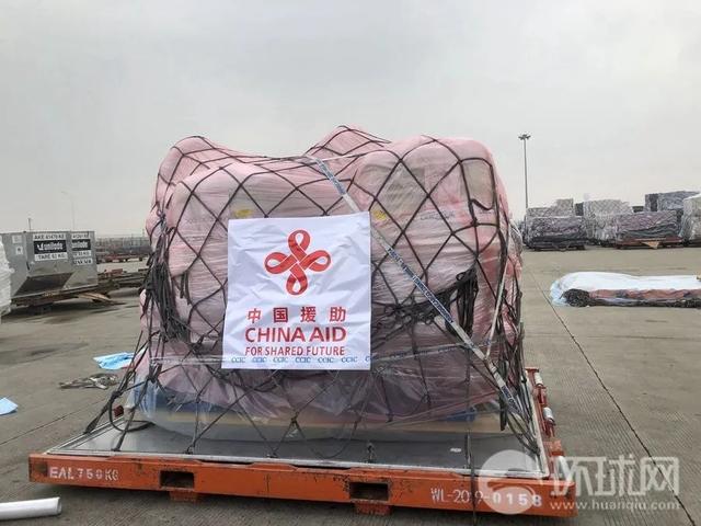 """全球战""""疫"""" 有一种温暖叫""""中国援助""""图片"""