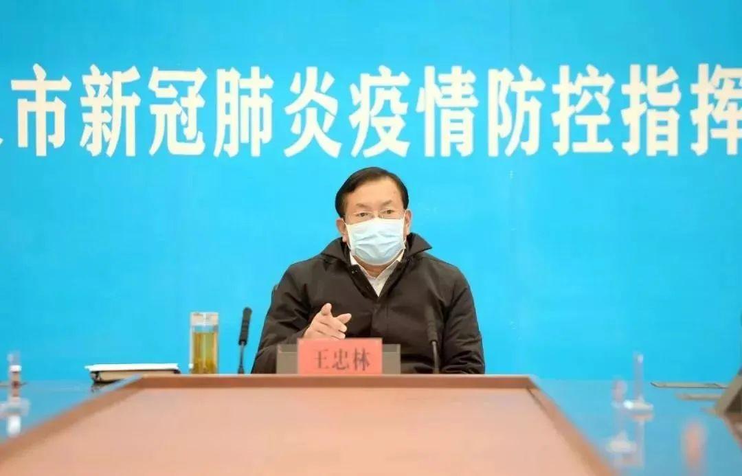 """从济南市委书记到武汉市委书记,王忠林""""临危受命""""这一个月图片"""