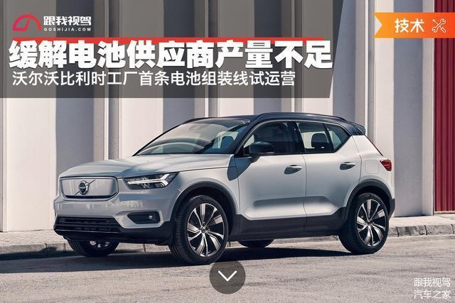 http://www.carsdodo.com/qichewenhua/381407.html