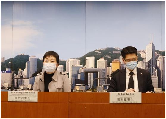 香港新增3例新冠肺炎确诊病例,其中一人与此前两名确诊者住同一居民楼图片