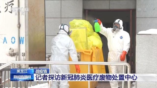 医疗垃圾运到哪?如何处理?记者探访新冠肺炎医疗废物处置中心