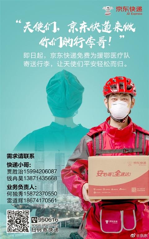http://www.xqweigou.com/dianshangjinrong/114184.html