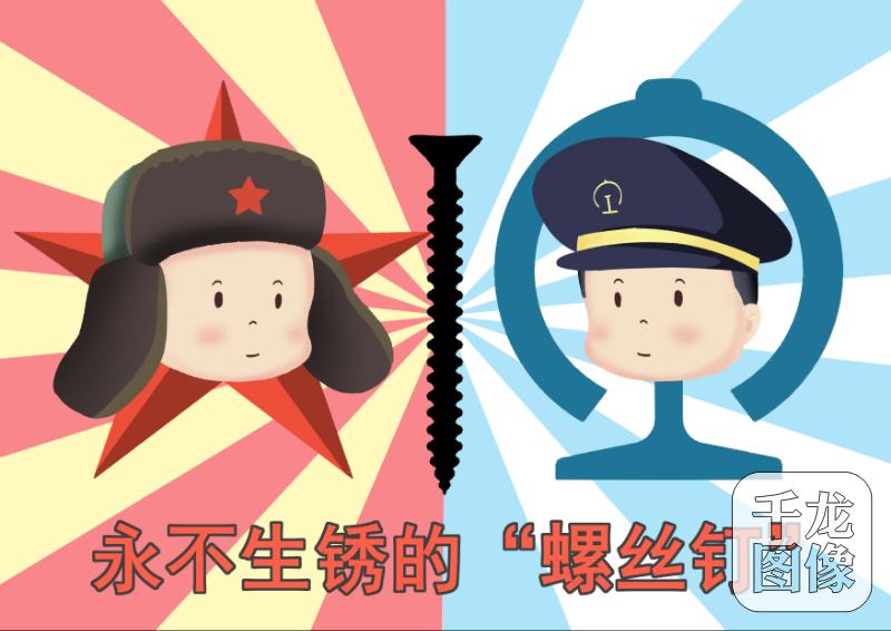 """京彩好评:铁路""""疫""""线的雷锋精神图片"""