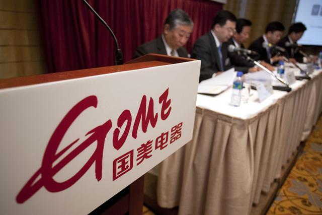 http://www.xqweigou.com/dianshangyunying/114548.html