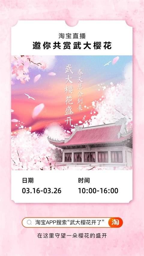 http://www.xqweigou.com/hangyeguancha/114534.html