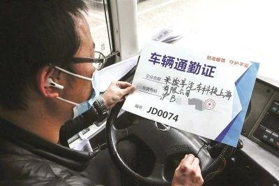 """长三角战""""疫""""朋友圈 协同发力""""双战线""""图片"""