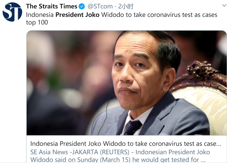 <strong>印尼总统佐科接受新</strong>