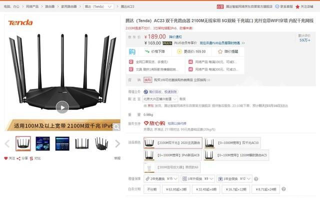 http://www.xqweigou.com/dianshangshuju/114633.html