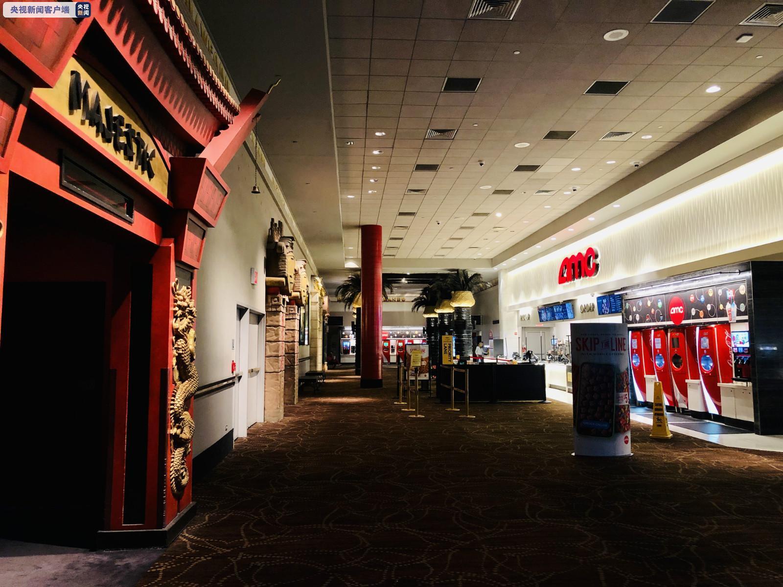 央视@美国纽约要求餐饮场所禁止堂食 电影院关门