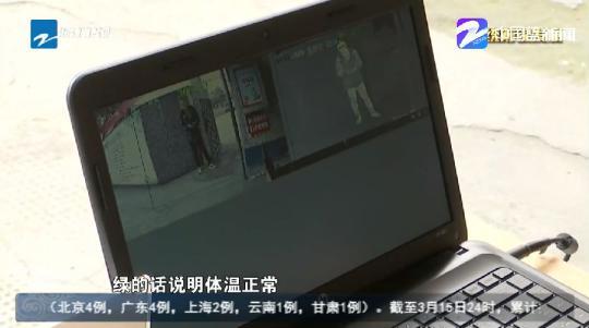 着眼细节有效落实 浙江提前筑牢校园复学防疫线图片