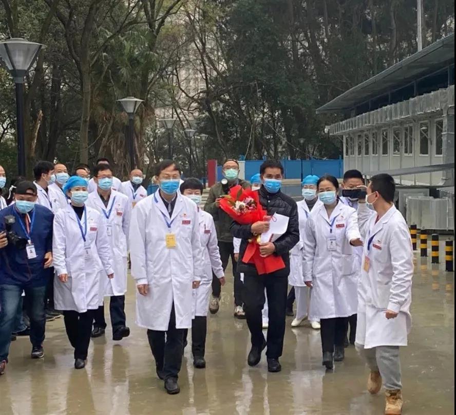 """贵州省最后一名新冠肺炎确诊患者治愈出院,确诊病例""""清零""""图片"""